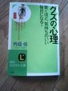Ml_ts330053