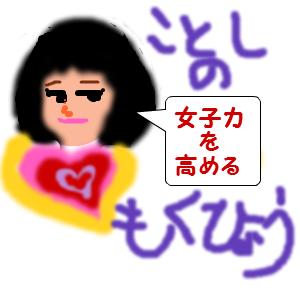 Cocolog_oekaki_2016_02_06_16_41